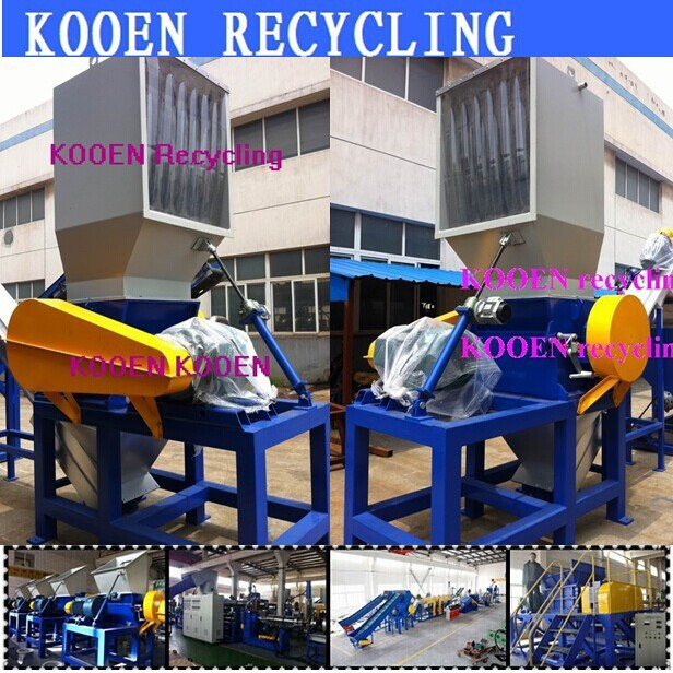 China professional manufacture waste used scrap ldpe lldpe pp hdpe plastic film plastic crusher crushing machine equipment