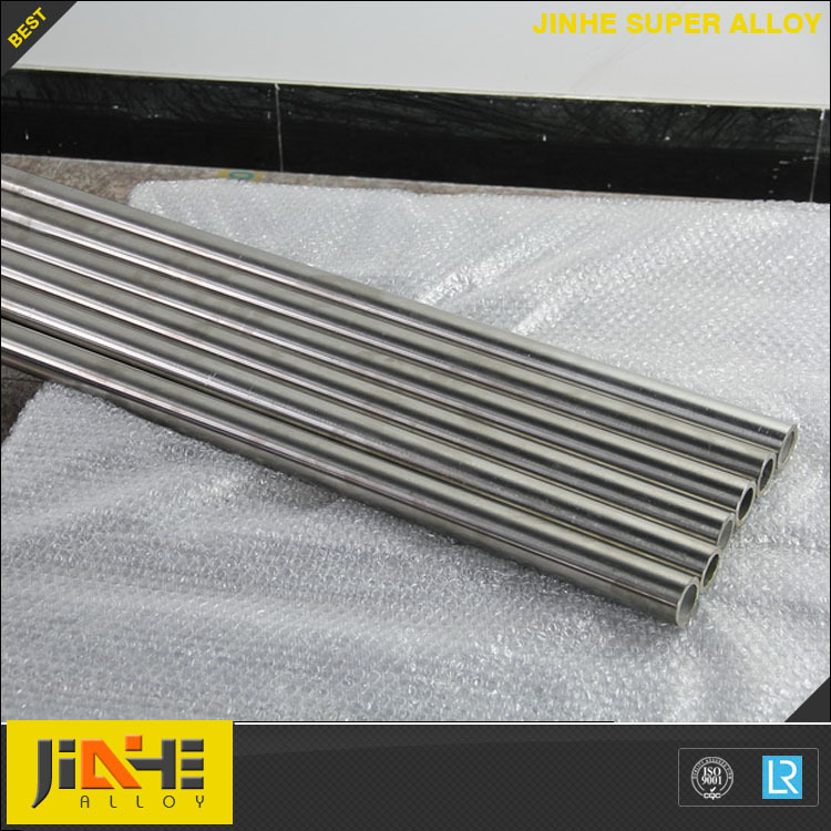 hastelloy c276 alloy price