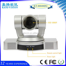 Camera Professional Video HD 10x optical zoom ptz ip camera PTZ Video Conference Camera
