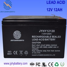 12V 12AH rechargeable battery for solar and wind generator system