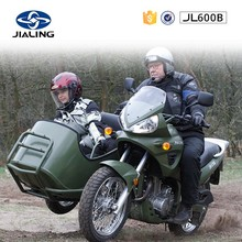 JH600B 3 wheel Classic new style electric sidecar motorcycle