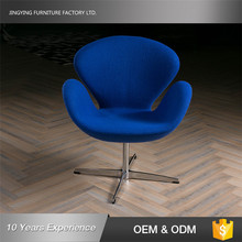 Hot Sale Stainless Steel Base Swivel Swan Chair Replica