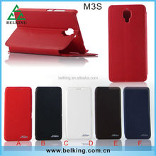 Plain Mobile Phone Leather Case For Xiaomi 4 Colorful Durable Flexible Mobile Phone Case