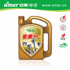 AMER total synthetic super motor oil 0 w 40
