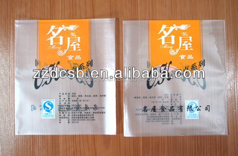 Heat seal printed matte finish plastic bread bag for bread packaging