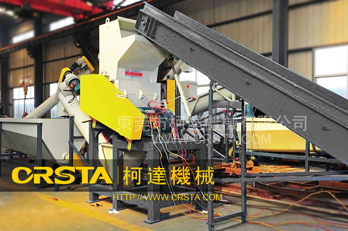 Waste recycling sorting machine/ Waste Plastic PE PP Film Washing Line