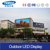 static 8000cd per meter p16 outdoor big led brightness display screen