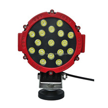 7Inch Round Auto Driving Lamps 51w LED Auxiliary Extra Lights For Cars Auto Vehicles