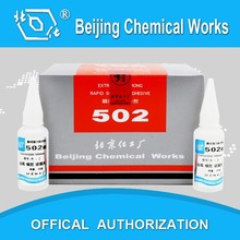 factory directly super glue for wood ,lether ,plastic ect bonding