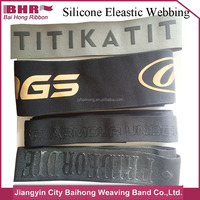 Silicone Printed Antiskid Elastic Band Antislip Elastic Webbing Anti-skid Weaving Band