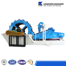 gravels sand washing, recycling machine price
