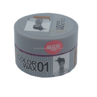 High quality and Fashionable hair salon products silver hair Color Wax