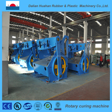 2017 China HUAHAN Rubber machine Tyre inner tube curing press