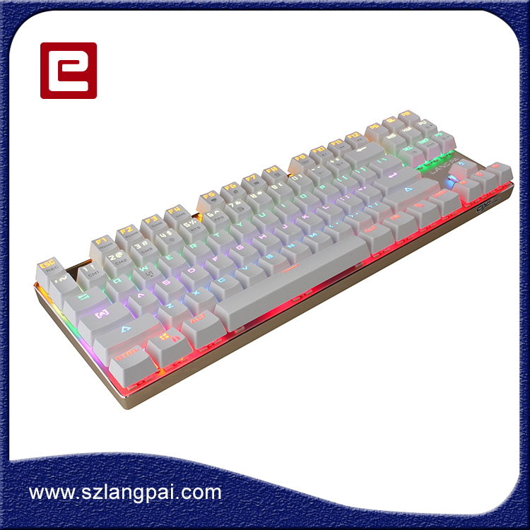 High-Speed 87 Keys Suspended Professional Gaming Keyboard