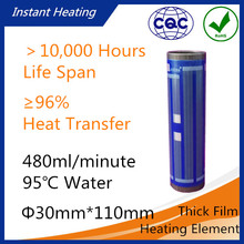 Replacing Quartz Heating Tube Electric Boiler Heating Element for Water Heater