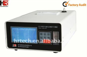 Large flow rate Particle Counter