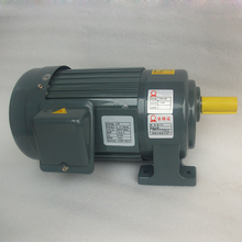 High Rpm 3 phase 3hp ac electric gear motor