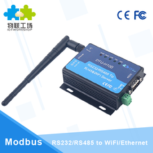 TOP SellingRS232/485 wifi converter wifi to rs485 converter(DTU-H100)