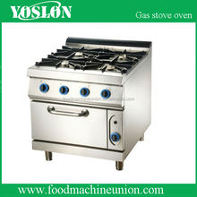 Kitchen equipment/food machine/gas stove burner sales in guangzhou