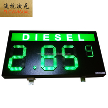 Outdoor led petrol price sign board