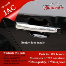 high quality JAC motors spare parts benjoy door handle