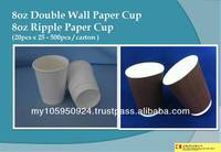 8oz Double Wall & Ripple Paper Cup