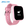 2017 APPSCOMM Smart Watch Bluetooth GPS Positioning Kids Safety Tracker with Phone Calling for Android or IOS