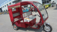 three wheel electric rickshaw, 3 wheel eletric tricycle for passenger