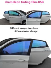 Chameleon Color Change Car Solar Window Glass Tint Film Chameleon film