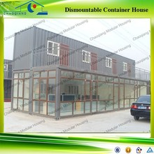 Flat pack mobile combined container house/office
