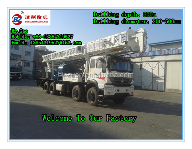 600m truck mounted water well drilling rig china best drilling equipment
