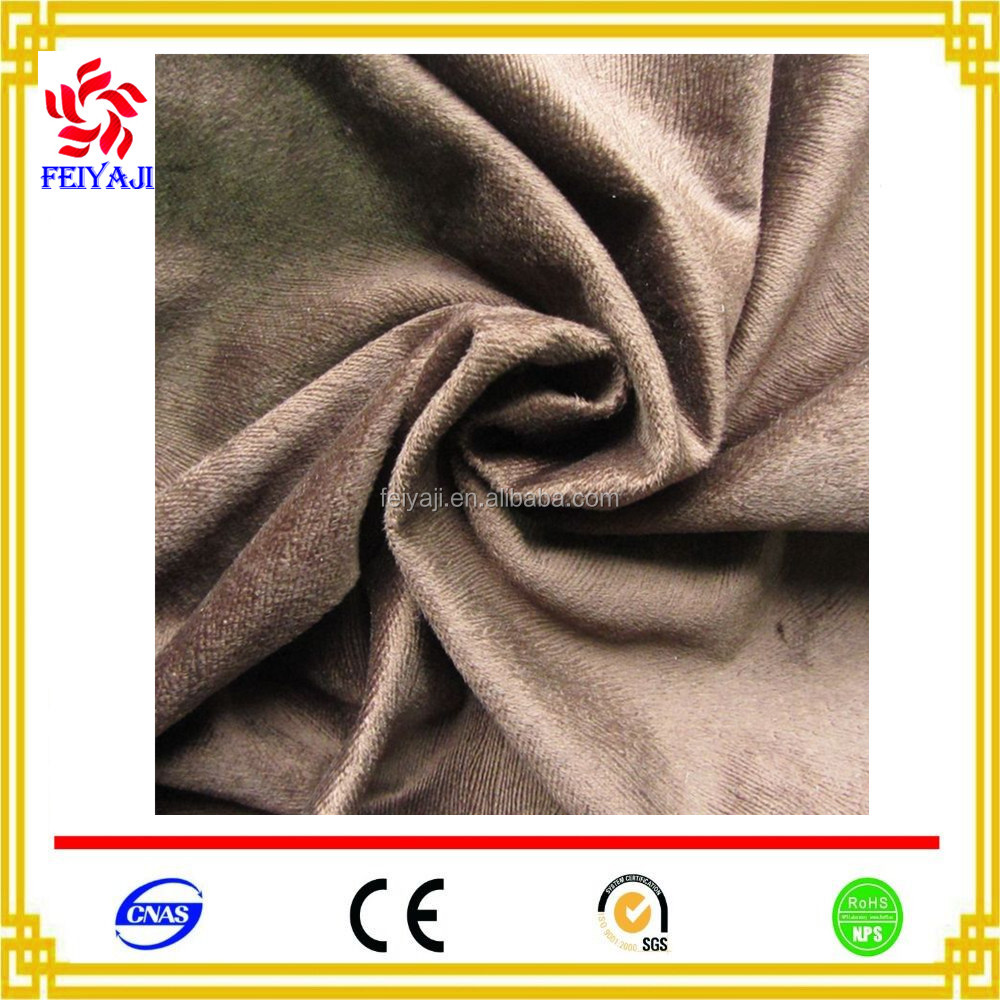 Wholesale Fashion Design Brushed Fleece Fabric Sofa Fabric