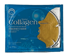 oem odm costumed 24k gold collagen face mask