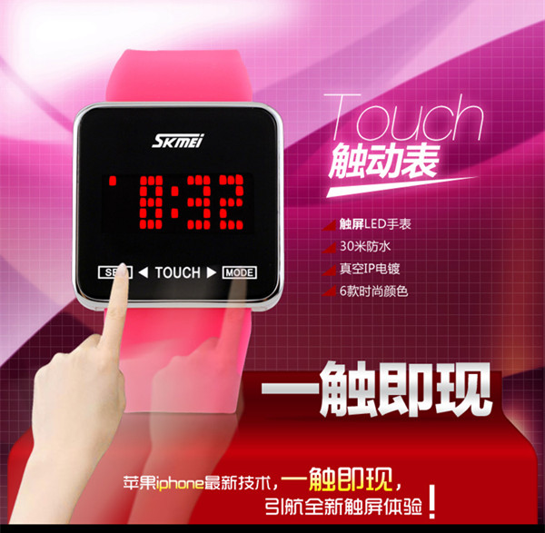 skmei touch screen led watch custom logo watches silicone gift 2016