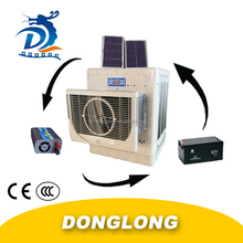 2017 DL solar DC Air Cooler Environment Protectio Industrial Air Conditioner Flow 5000m2/H With Storage Battery