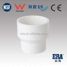 ERA Water Mark Certificate ASNZ 1477 Standard white pvc coupling