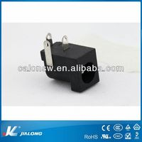 hp laptop dc power jack