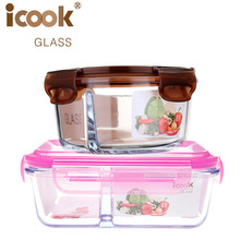 Lunch Box With 2 Compartments Hot Selling Kitchen Storage Box Water Tight Container