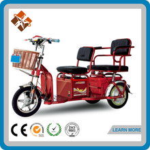 3 wheel pedal car electric tricycle for handicapped motorcycle prices