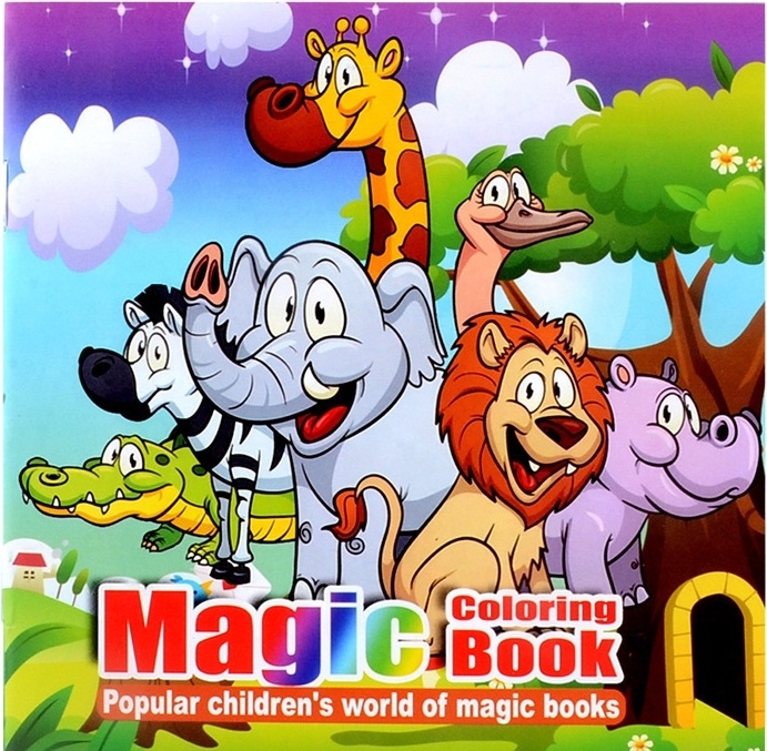 22 pages cute Animal style DIY children magic puzzle coloring <strong>book</strong>