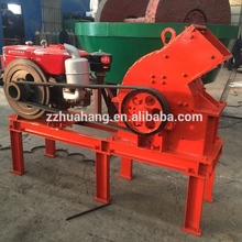 coconut shell crusher machine,coal hammer crusher,sand making hammer mill
