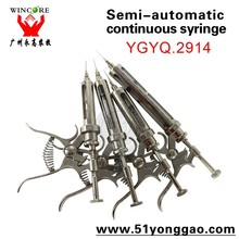 High quality Automatic Veterinary Syringes Vaccine