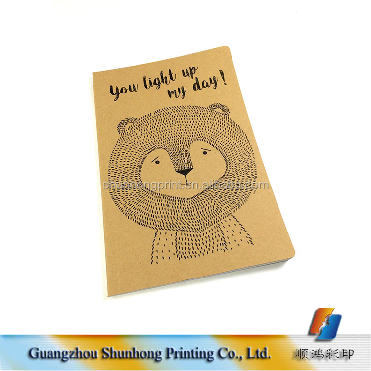 Personalized cute lion design school kraft paper notebook, korean stationery custom notebook printing