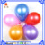 100% Nature Latex 12 Inches Metallic Different Color Latex Helium Balloons For Wedding Favor