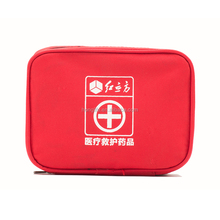 Hottest Beijing emergency medical travel first aid kit case