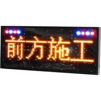 Factory solar display stand powerful led solar security light aluminum sign board