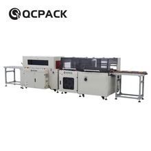 High speed automatic side sealing and shrinking machine,shrink wrap machine