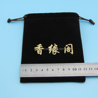Custom printed drawstring velvet jewelry pouch with hot stamping
