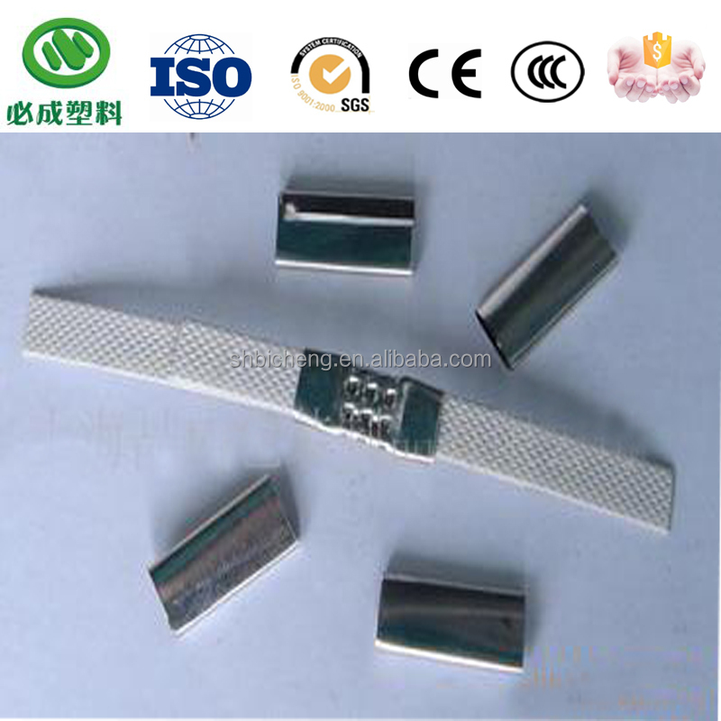 Steel buckle for PP/PET strap