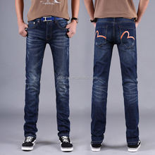 street wear comfortable garment jeans manufacturer in ahmedabad with high quality